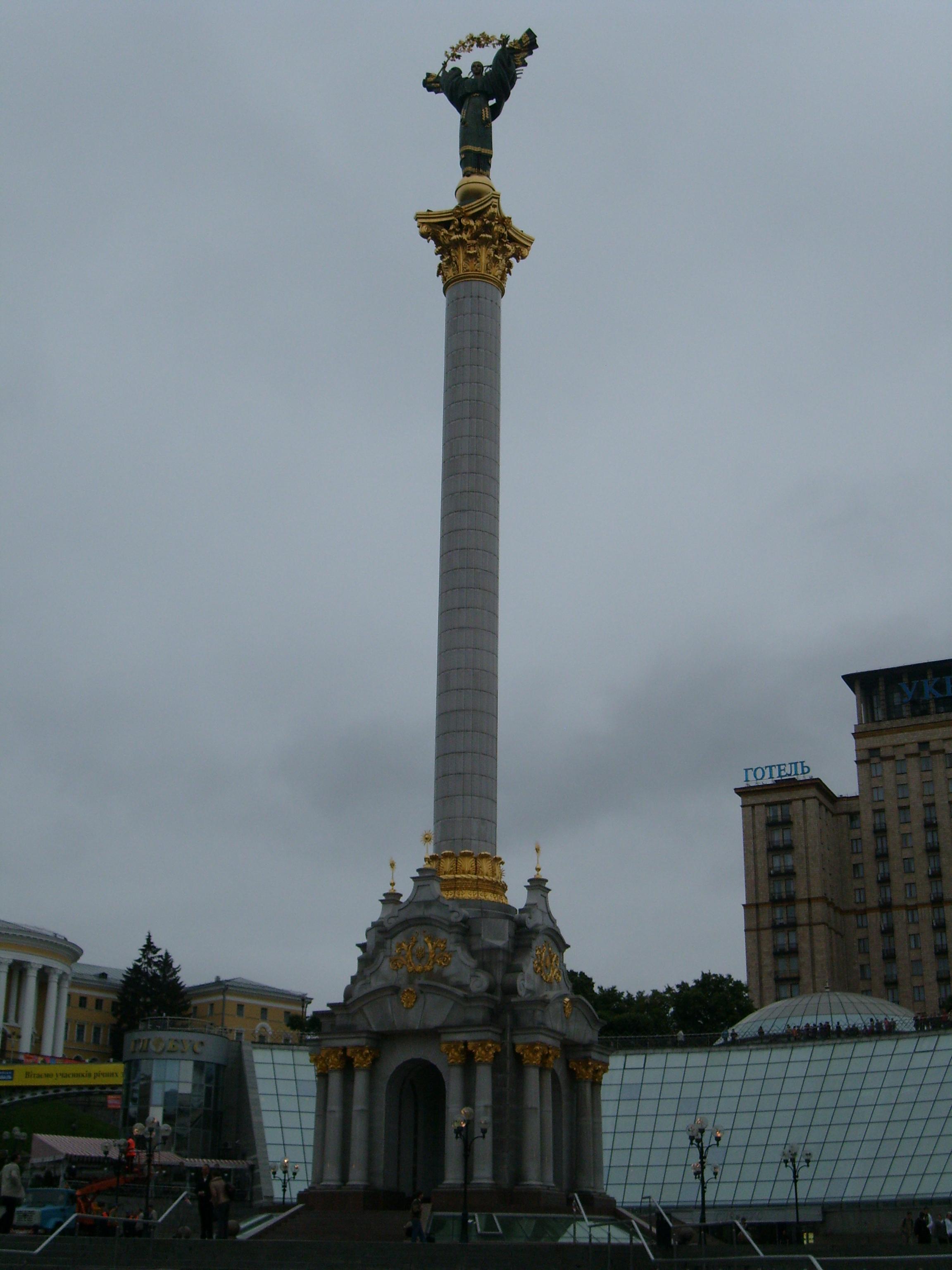 Beautiful Ukraine Btw Sorry 15